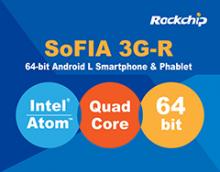 SoFIA 3G-R